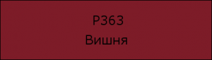 P 363