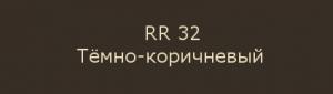 RR 32